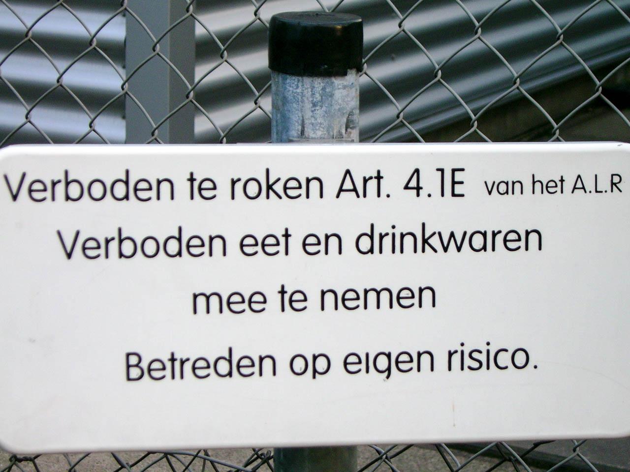 Schild (1 von 1)